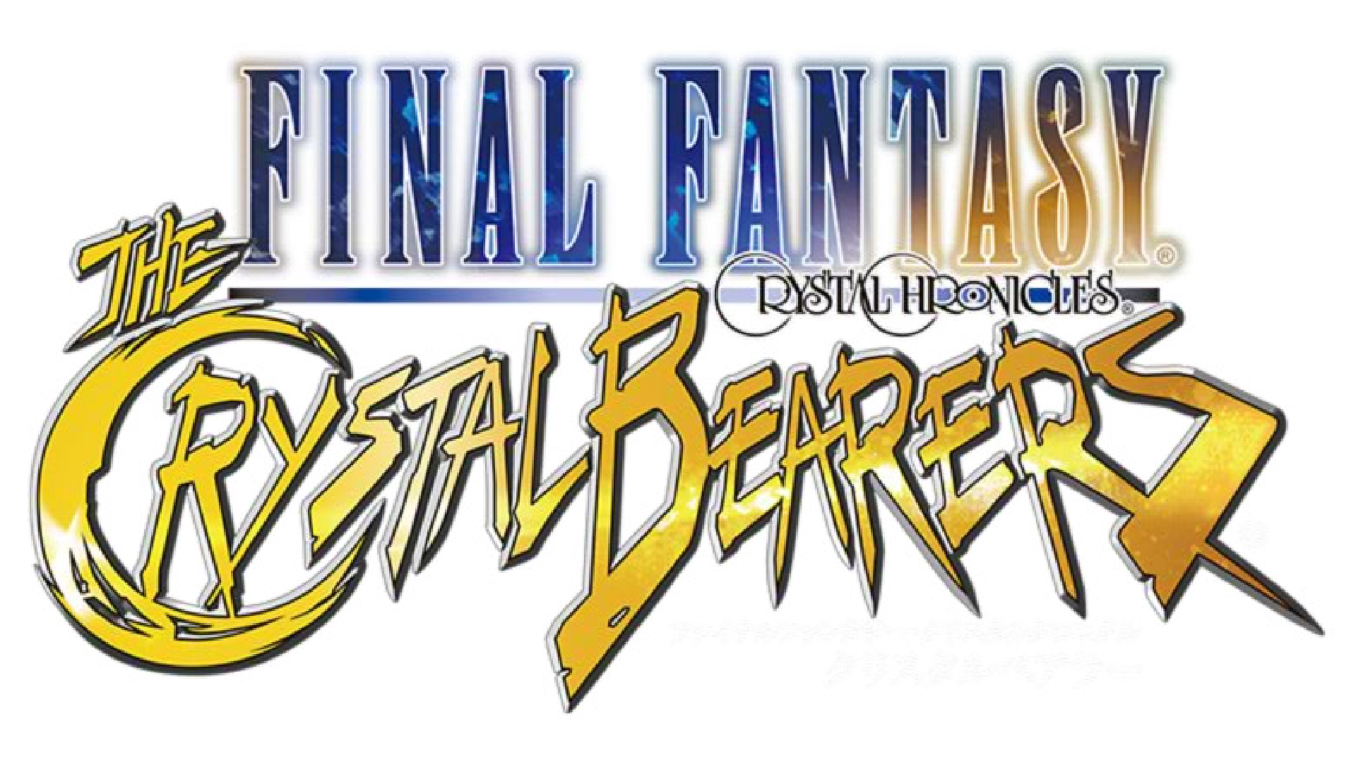 Final Fantasy Crystal Chronicles: The Crystal Bearers Logo