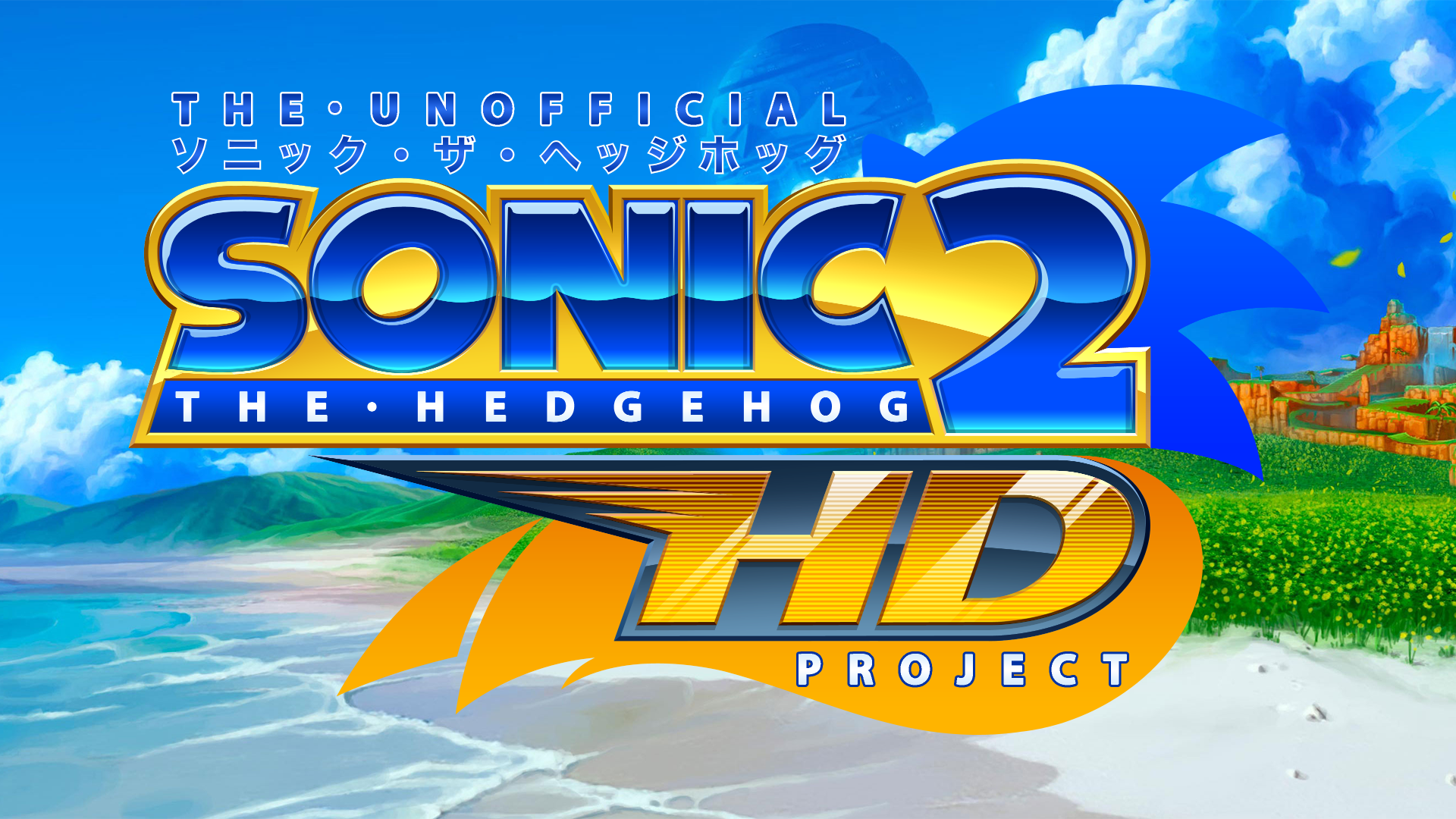 Sonic the Hedgehog 2 HD Logo