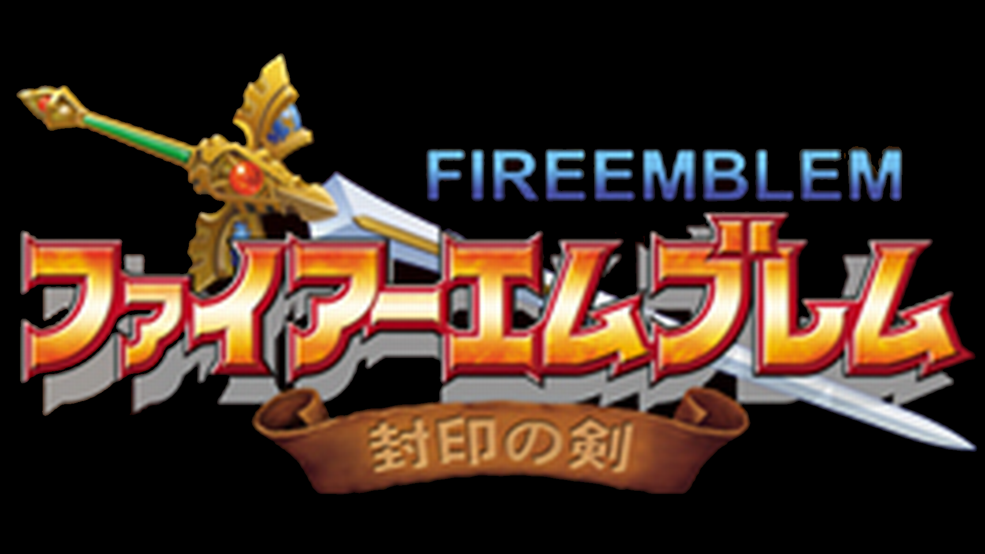Fire Emblem: The Binding Blade Logo