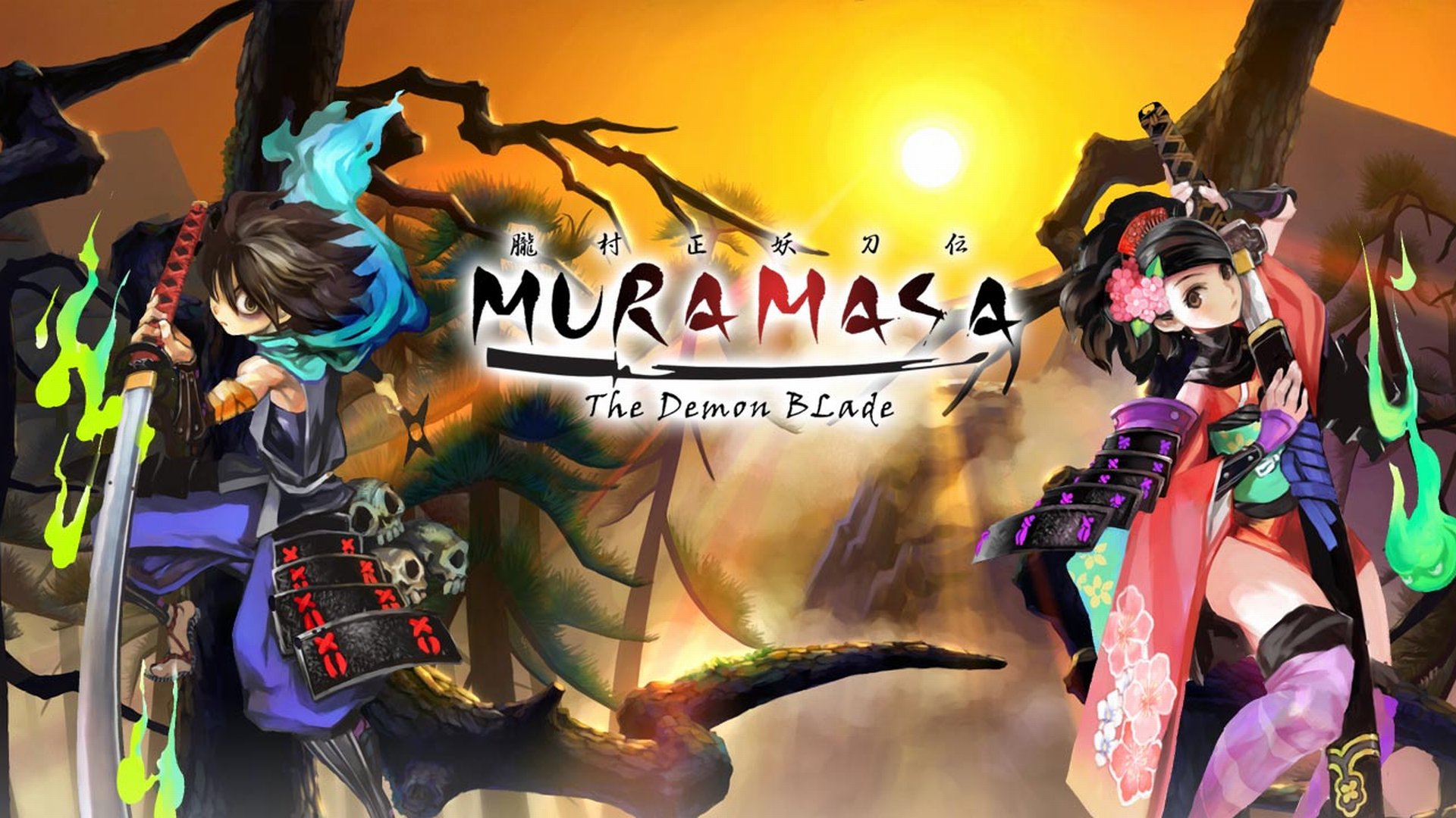 Muramasa: The Demon Blade Logo