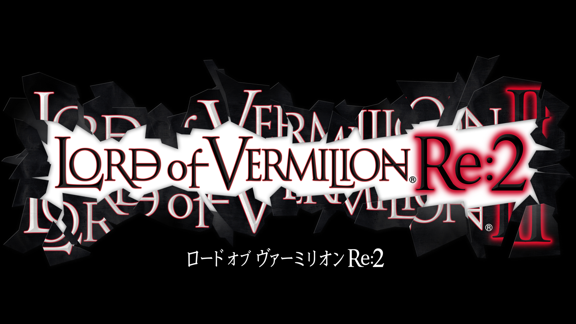 Lord of Vermilion Re:2 Logo