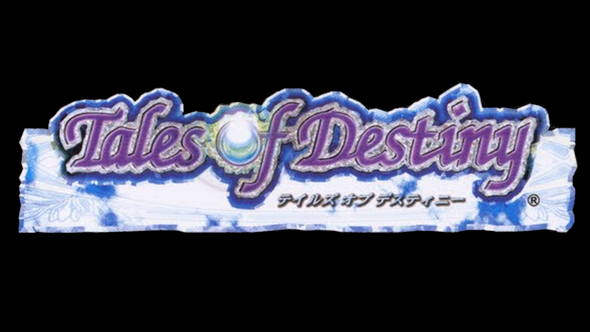 Tales of Destiny: Director's Cut Logo