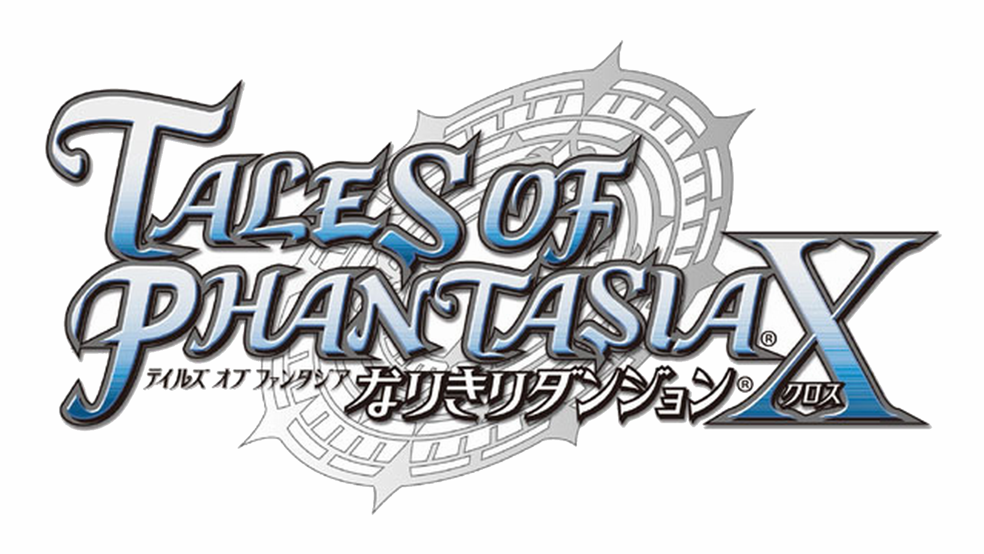 Tales of Phantasia: Narikiri Dungeon X Logo