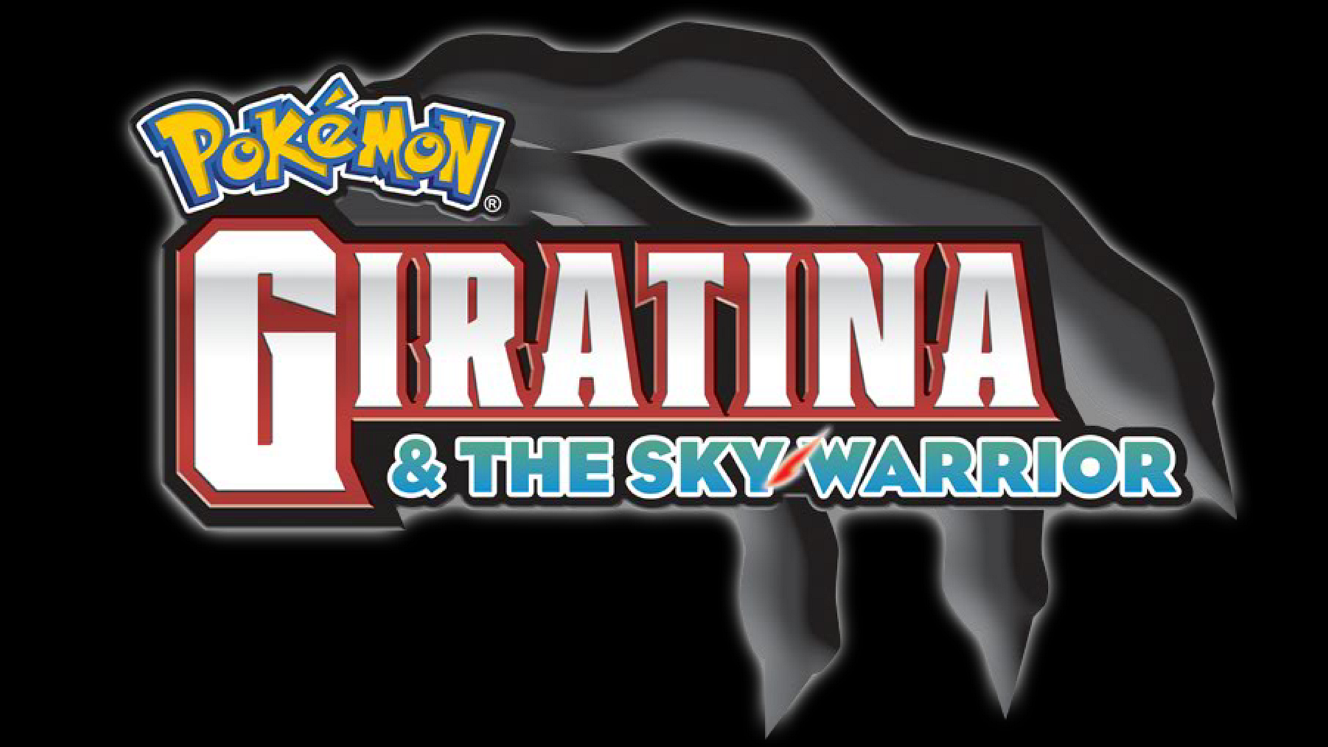 Pokémon Diamond & Pearl: Giratina & The Sky Warrior Logo