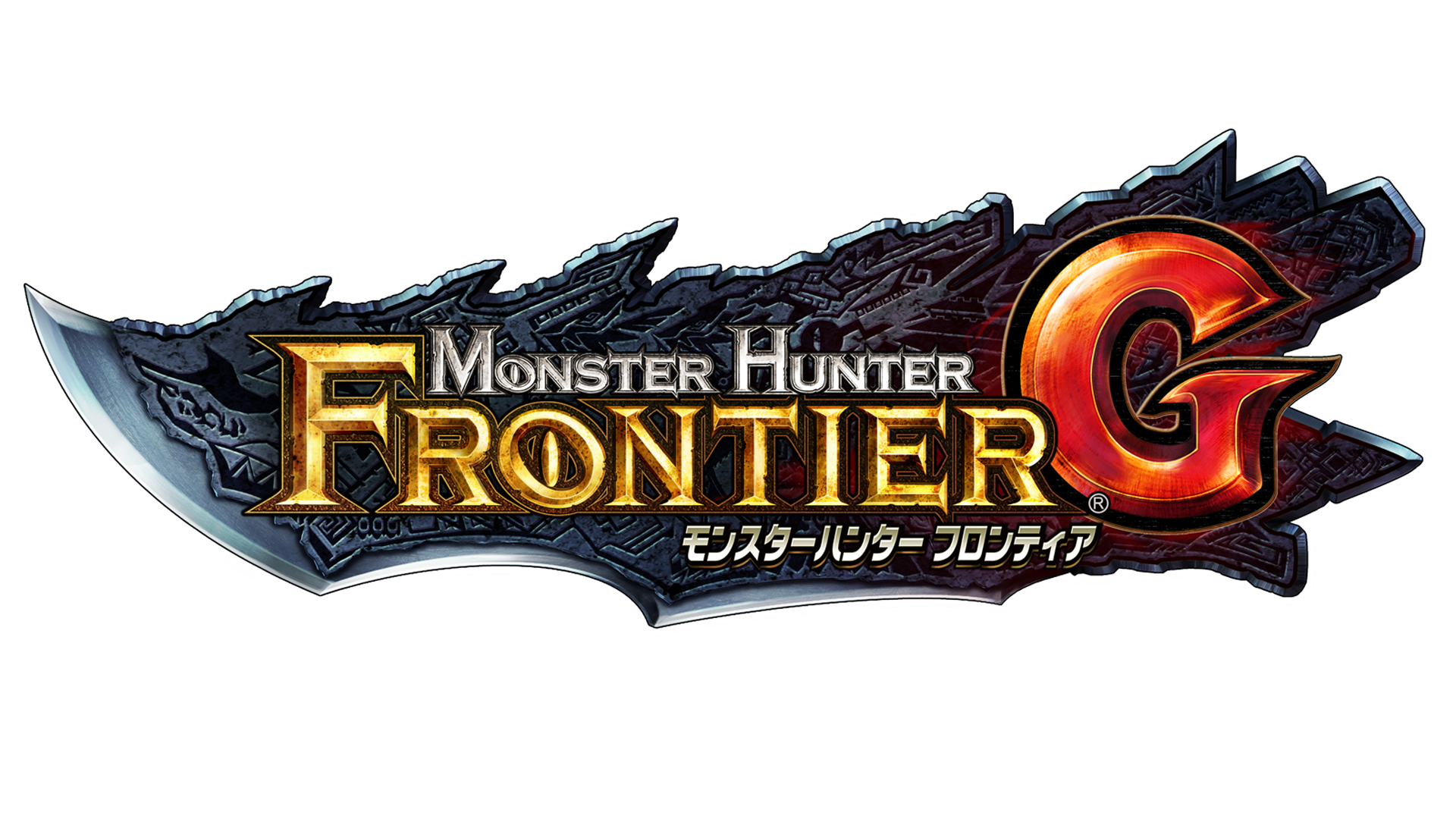 Monster Hunter Frontier G Logo