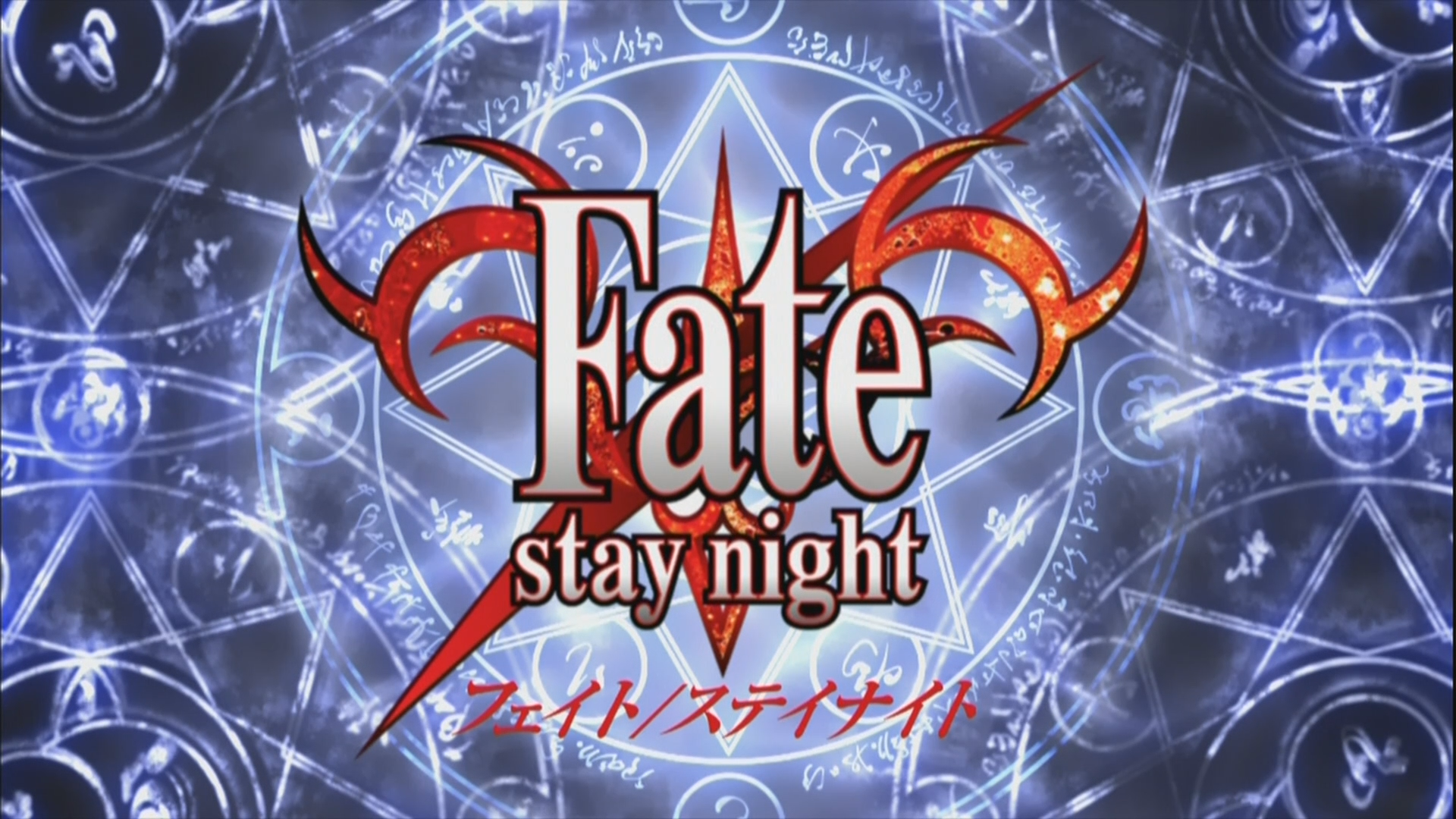 Fate/Stay Night Logo