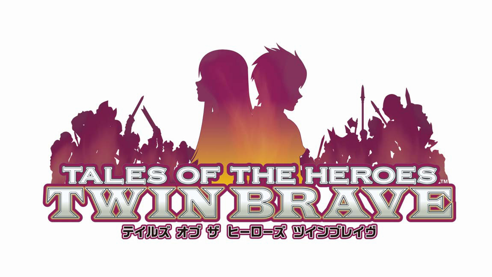 Tales of the Heroes: Twin Brave Logo