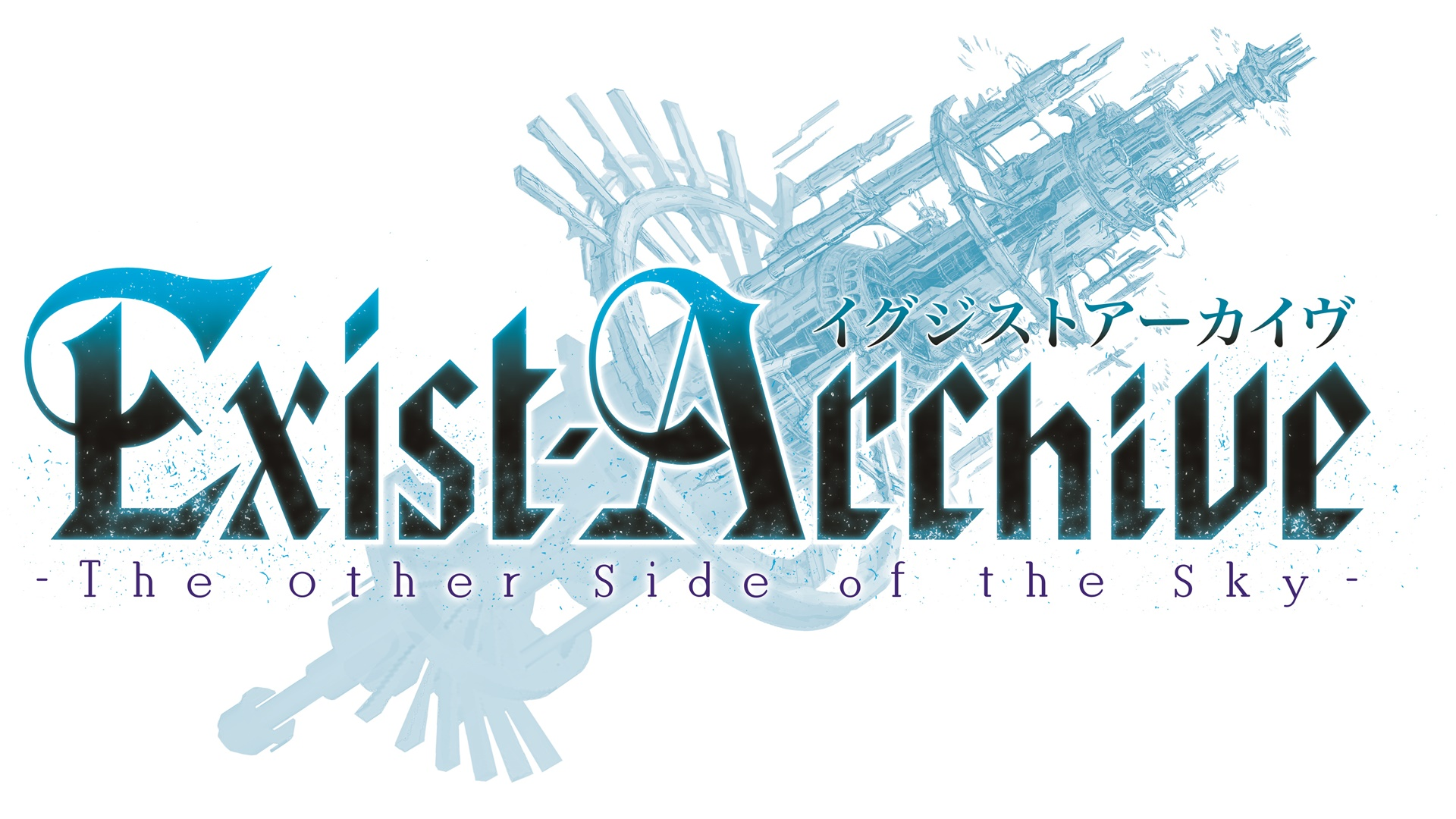 Exist Archive: The Other Side of the Sky Logo