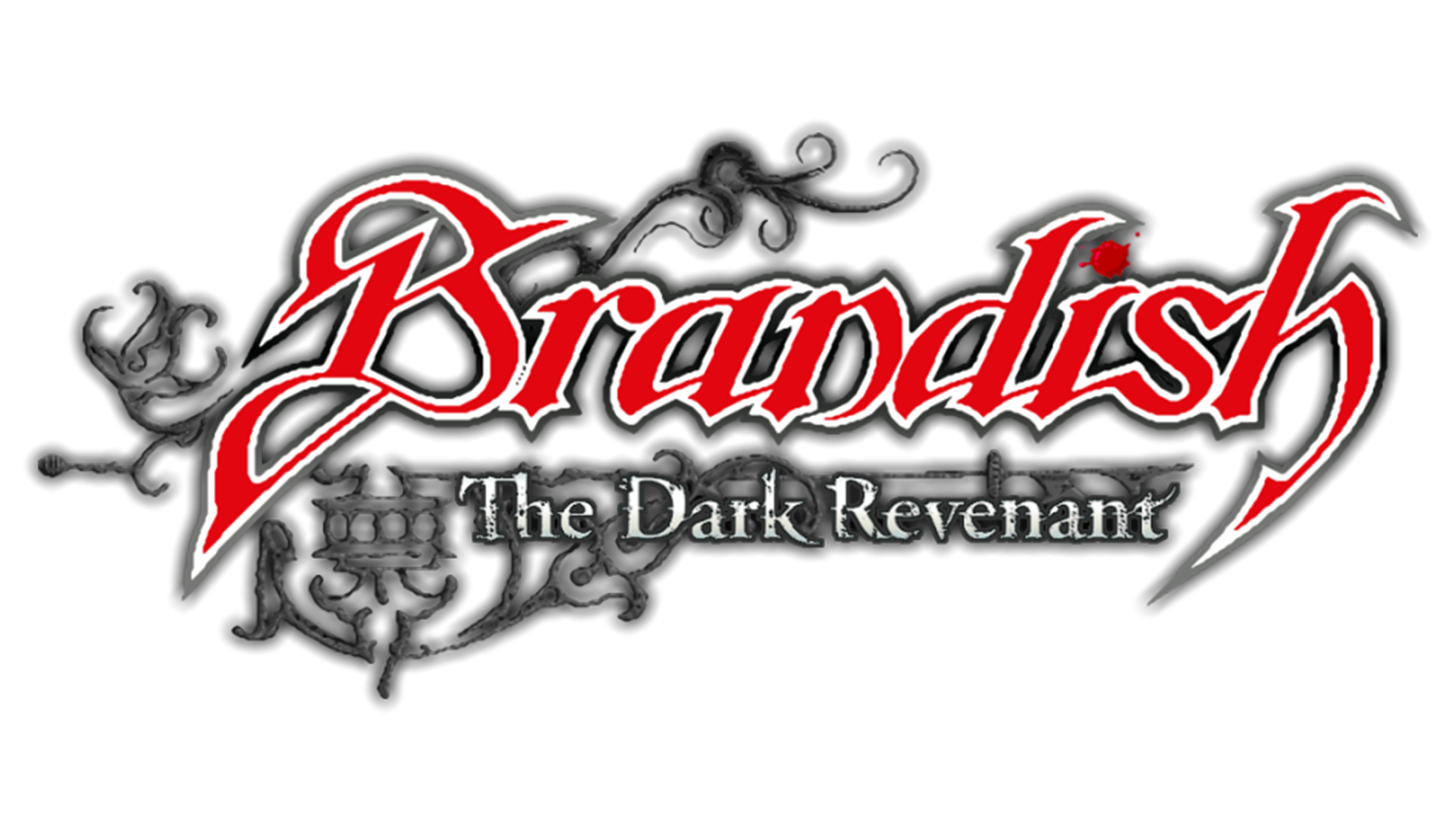 Brandish: The Dark Revenant Logo
