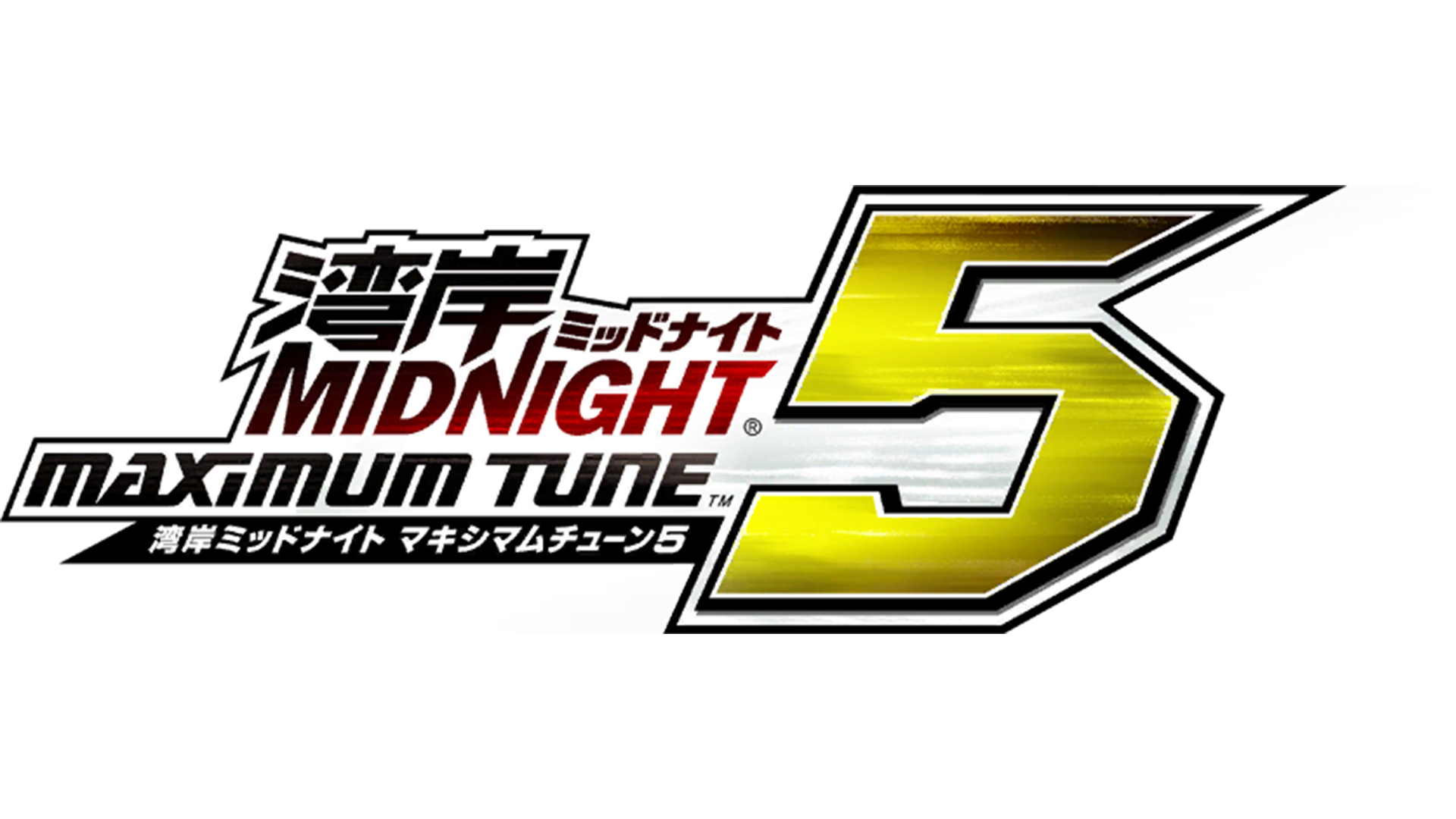 Wangan Midnight Maximum Tune 5 Logo