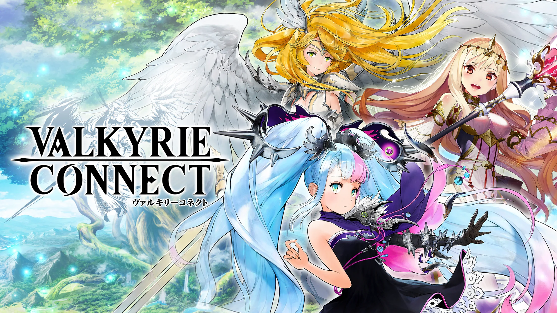Valkyrie Connect Logo