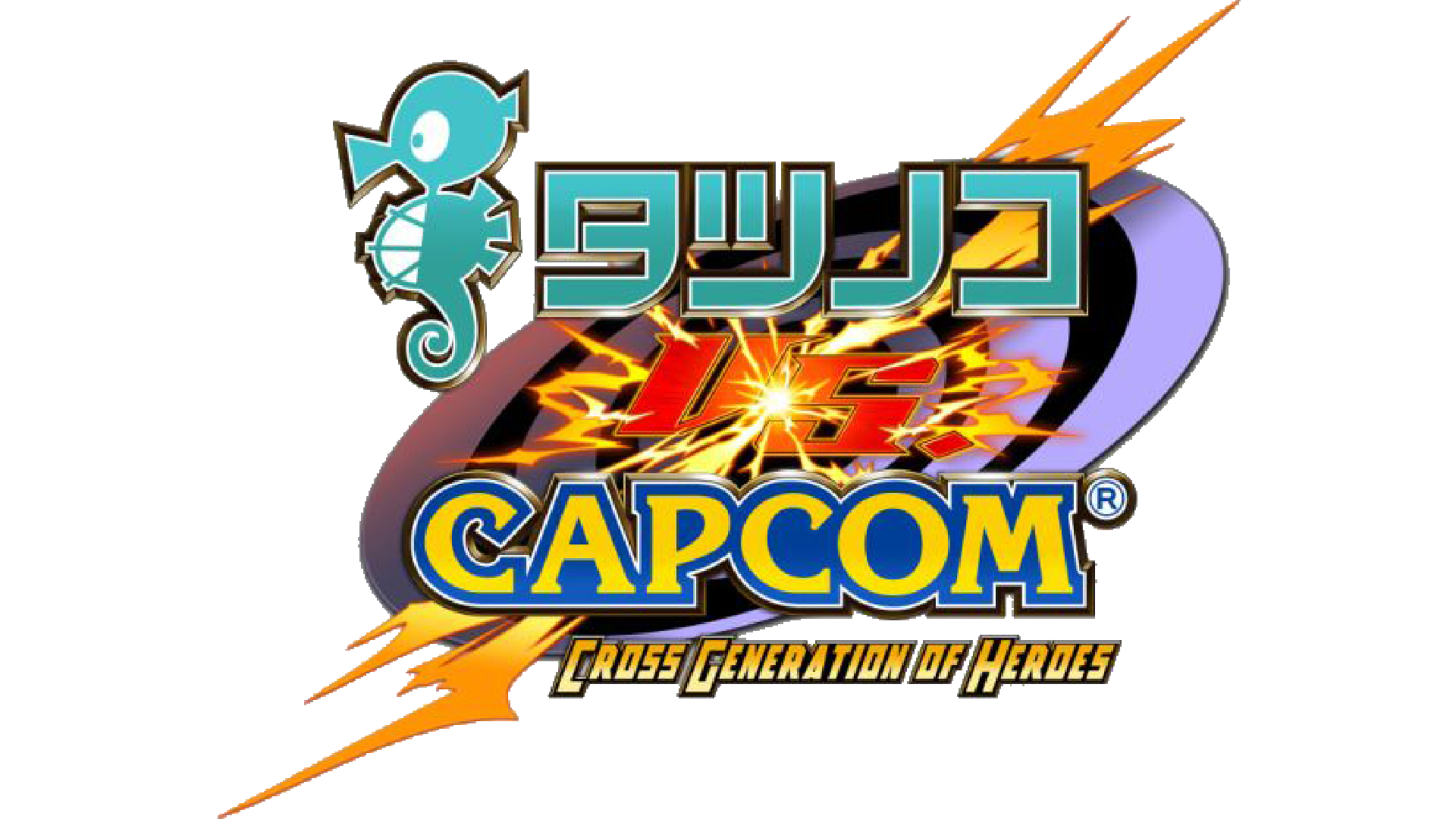 Tatsunoko vs. Capcom: Cross Generation of Heroes Logo