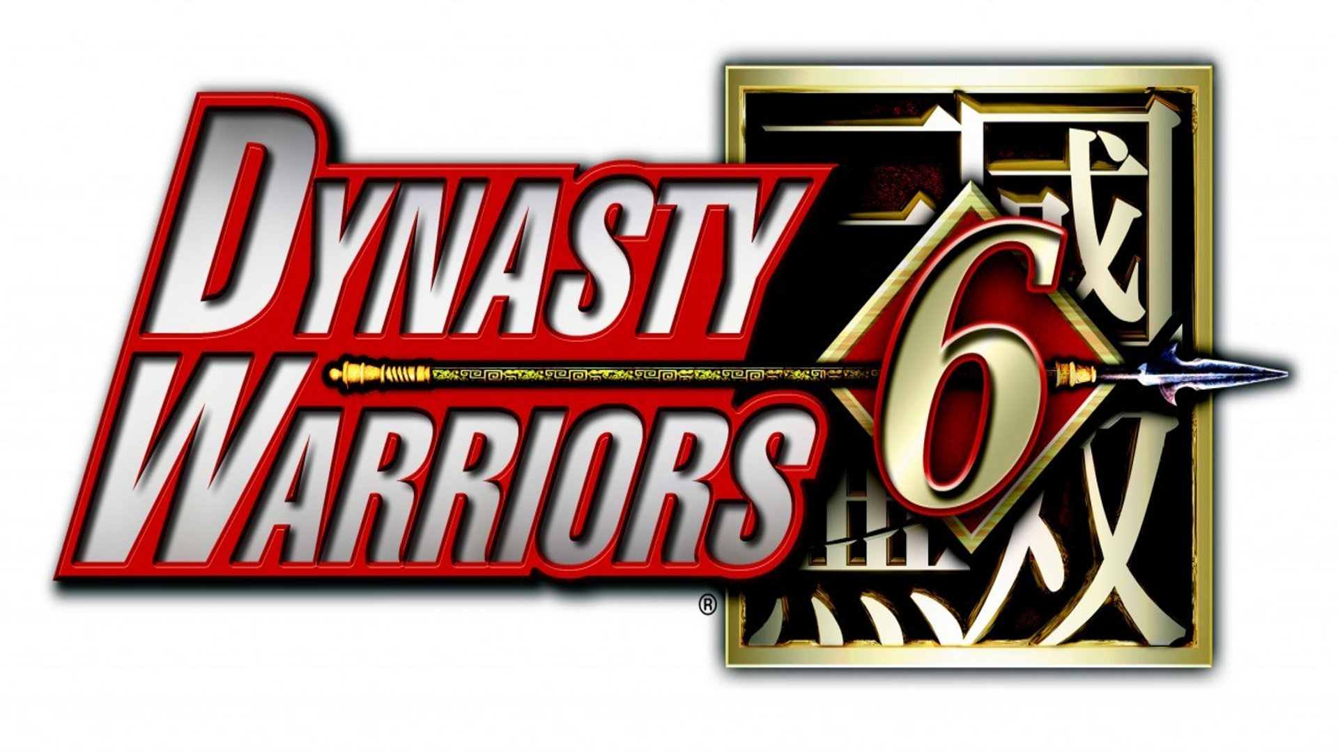 Dynasty Warriors 6 Logo