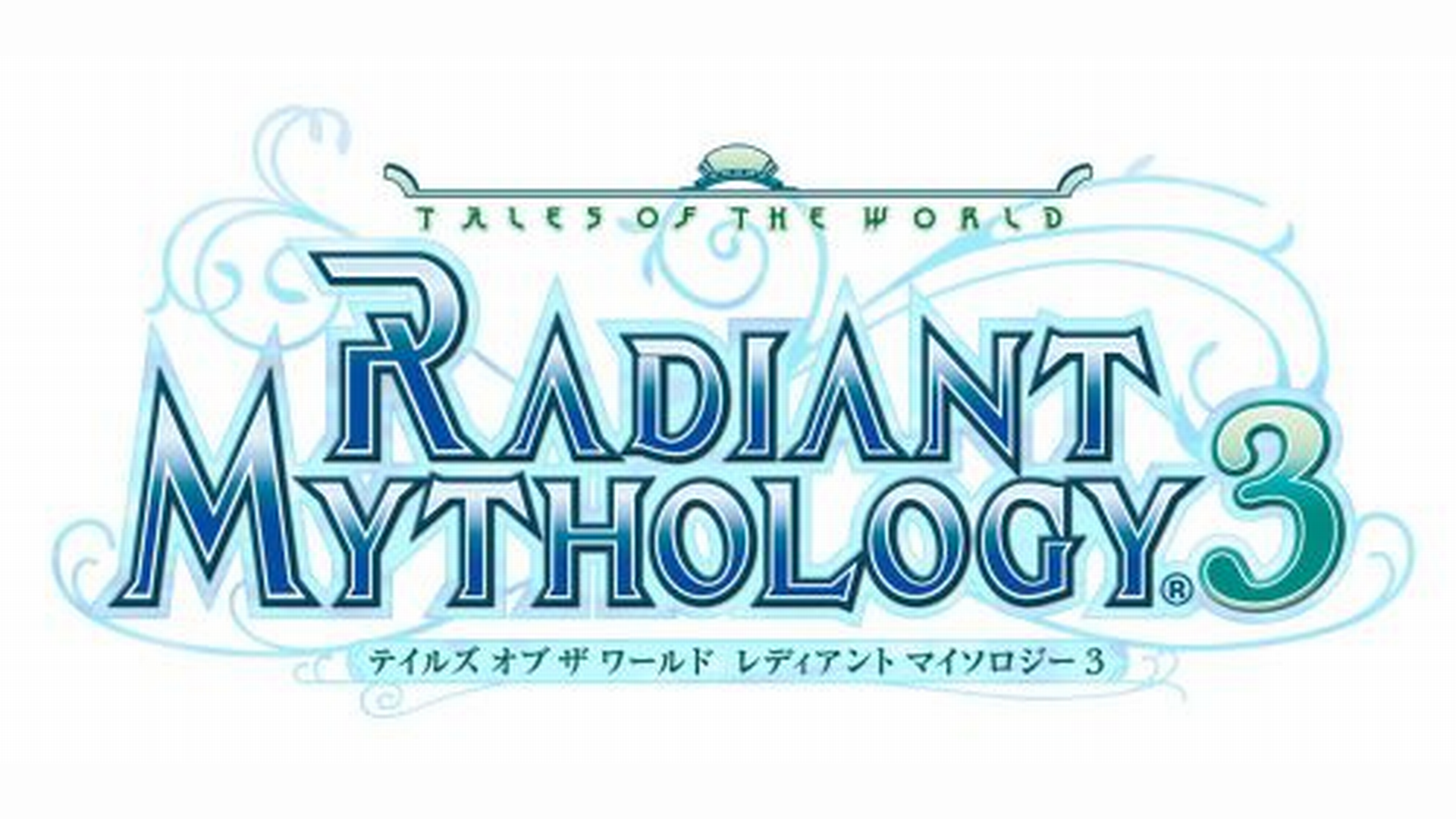 Tales of the World: Radiant Mythology 3 Logo