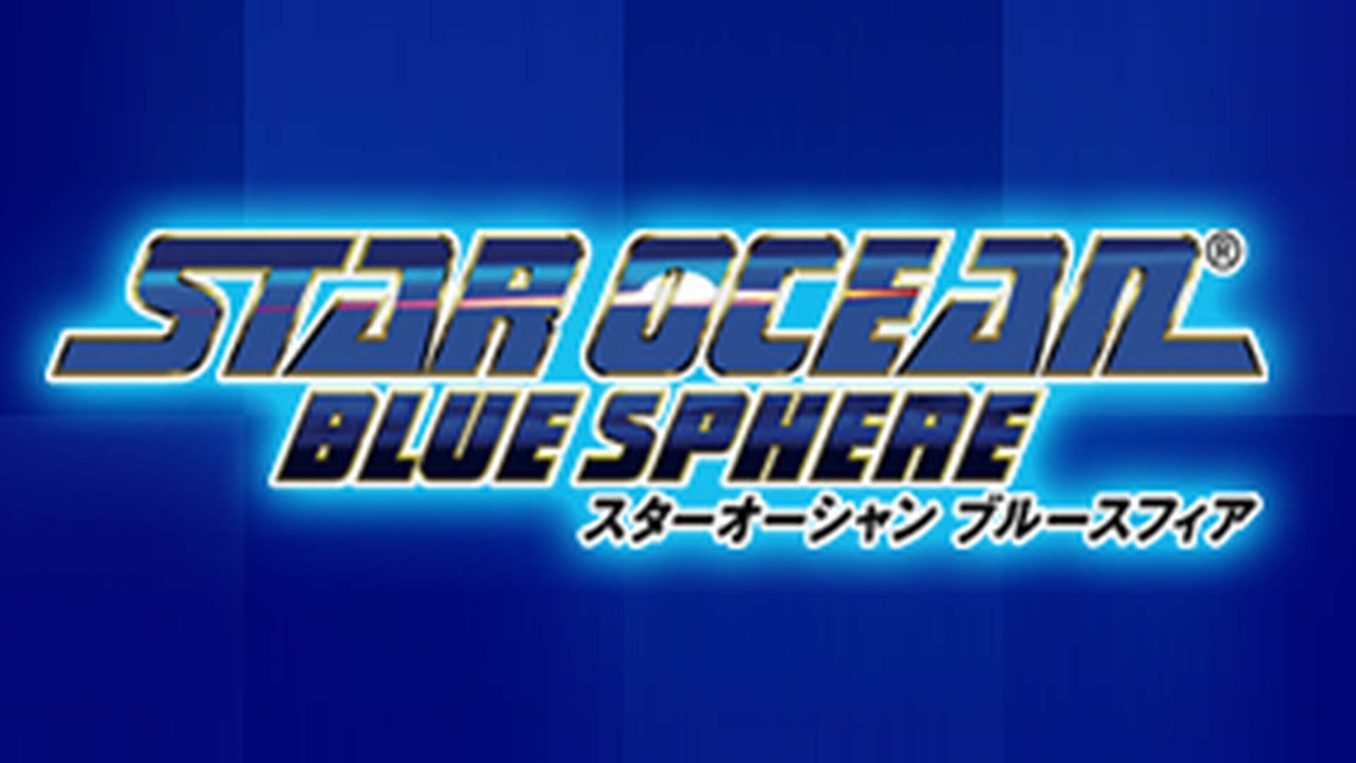 Star Ocean: Blue Sphere Logo