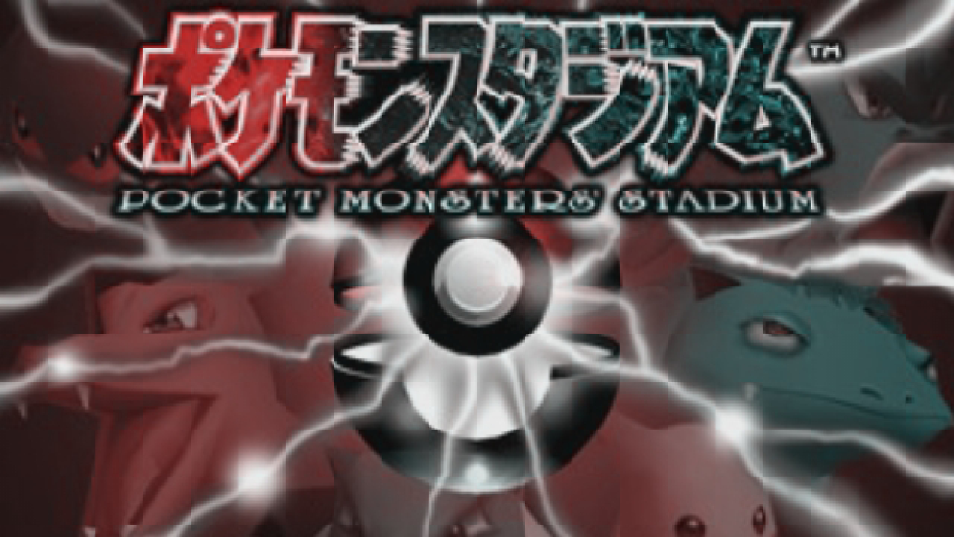 Pocket Monsters Stadium Logo